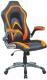 Кресло офисное Halmar Cobra (черно-оранжевый) -