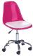 Кресло офисное Halmar Coco II (белый/розовый) -