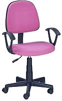 Кресло офисное Halmar Darian Bis (розовый) -