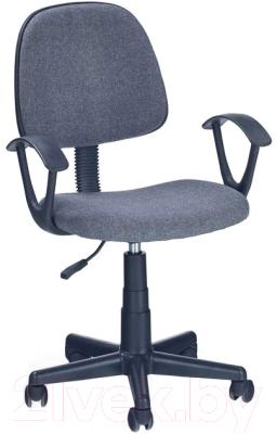 Кресло офисное Halmar Darian Bis (серый)