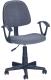 Кресло офисное Halmar Darian Bis (серый) -