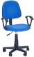 Кресло офисное Halmar Darian Bis (синий) -