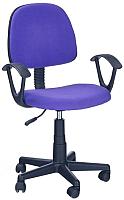 Кресло офисное Halmar Darian Bis (фиолетовый) -