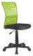 Кресло офисное Halmar Dingo (лайм) -