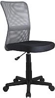 Кресло офисное Halmar Dingo (серый/черный) -