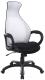 Кресло офисное Halmar Dolphin (серый/черный) -