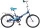 Детский велосипед Novatrack FS-20 20FFS201.BL5 -