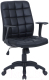 Кресло офисное Halmar Fargo (черный) -
