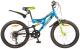 Детский велосипед Novatrack SHARK 20SS6V.SHARK.BL7 -