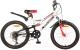 Детский велосипед Novatrack SHARK 20SS6V.SHARK.WT7 -