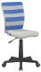 Кресло офисное Halmar Fuego (серый/голубой) -
