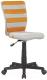 Кресло офисное Halmar Fuego (серый/оранжевый) -