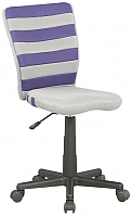 Кресло офисное Halmar Fuego (серый/фиолетовый) -