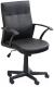 Кресло офисное Halmar Hector (черный) -