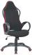 Кресло офисное Halmar Helix 2 (черно-красный) -