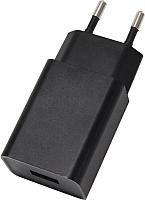 Сетевое зарядное устройство Xiaomi CE USB 5V-2000mA / CYSK10-050200-E -