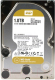 Жесткий диск Western Digital Gold 1TB (WD1005FBYZ) -