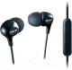 Наушники Philips SHE3900BK/00 -