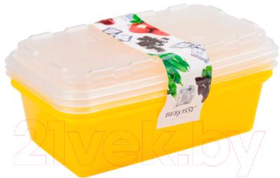 Набор контейнеров Berossi Zip ИК 17455000 (лимон)
