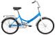 Велосипед Forward Racing 20 1.0 2017 (14, синий) -