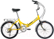 Велосипед Forward Arsenal 2.0 2017 / BKW7YF01007 (14, желтый) -