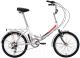 Велосипед Forward Arsenal 2.0 2017 / RBKW7YF01009 (14, белый) -