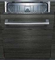 Посудомоечная машина Siemens SN614X00AR -
