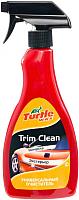 Универсальный очиститель Turtle Wax Trim Clean (500мл) -
