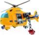 Детская игрушка Dickie Спасательный вертолет 203302003 -