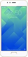 Смартфон Meizu M5S 32GB / M612H (золото) -