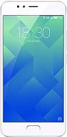 Смартфон Meizu M5S 32GB / M612H (серебристый) -