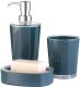 Набор аксессуаров для ванной Axentia 122620 -