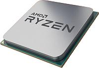 Процессор AMD Ryzen 7 1700X -