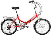 Велосипед Forward Arsenal 2.0 2016 / RBKW6YF06004 (14, красный) -