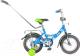 Детский велосипед с ручкой Novatrack Urban 124URBAN.BL6 -