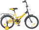 Детский велосипед Novatrack FR-10 123FR10.YL5 -
