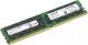 Оперативная память DDR4 Crucial CT16G4RFD4213 -