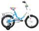Детский велосипед с ручкой Forward Altair City Girl 2017 / RBKT74NE1003 (12, белый/синий) -