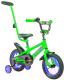Детский велосипед с ручкой Aist Pluto (12, зеленый) -
