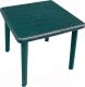 Стол пластиковый Авангард Пласт Романтик Т211 (темно-зеленый) -