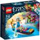 Конструктор Lego Elves Встреча Наиды с гоблином-воришкой 41181 -