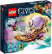 Конструктор Lego Elves Погоня за амулетом 41184 -