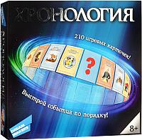 Настольная игра Dream Makers Хронология / 1309H -