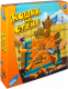 Настольная игра Dream Makers Кошка на стене / 1503H -