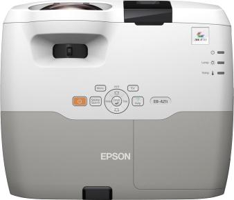 Проектор Epson EB-421i - вид сверху