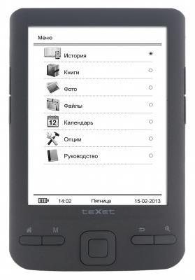 Электронная книга TeXet TB-446 (Gray) - вид спереди