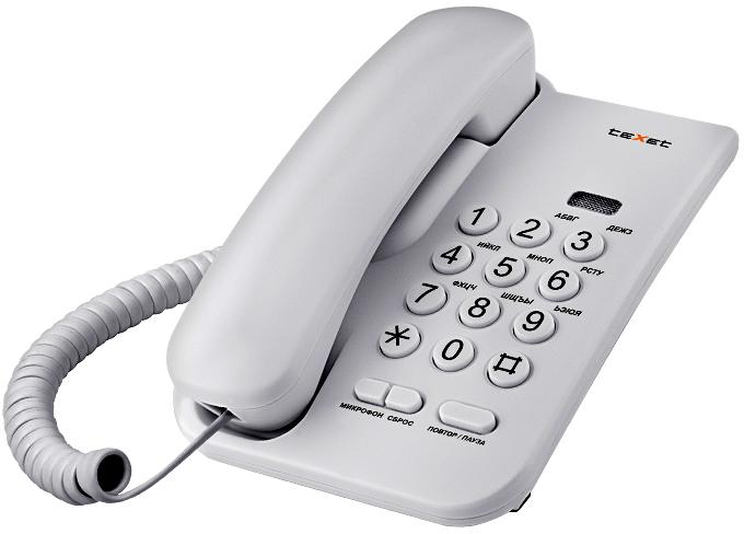 Купить Проводной Телефон Texet