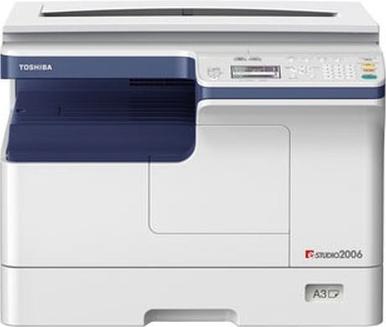 МФУ Toshiba e-Studio 2006 - фронтальный вид