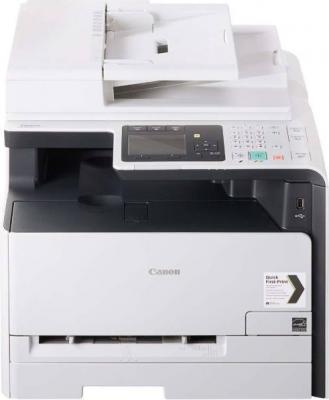 МФУ Canon I-SENSYS MF8230Cn - фронтальный вид