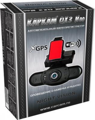 Автомобильный видеорегистратор КАРКАМ QX3 Neo - коробка